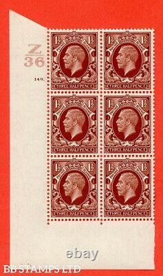SG. 441. N53. 1½d. Red-Brown. A superb UNMOUNTED MINT Control Z36 cyli B52594