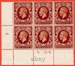 SG. 441 variety N51. 1½d Red-Brown. A superb unmounted mint Control V3 B52910
