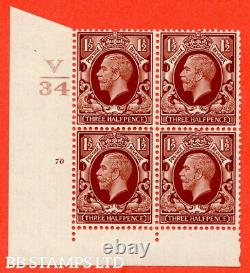 SG. 441 variety N51 1½d Red-Brown. A superb unmounted mint Control V34 B52823