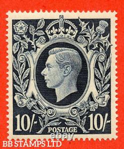 SG. 478. Q32 (1) c. 10/- Dark blue. A superb UNMOUNTED MINT example with B54076