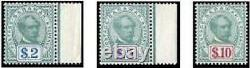 Sarawak Malayan SG 21a-21c Unissued $2, $5 and $10, unmounted mint, superb