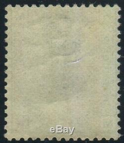 Sg 150 1/- Green Plate 12. A superb Post Office fresh unmounted mint example