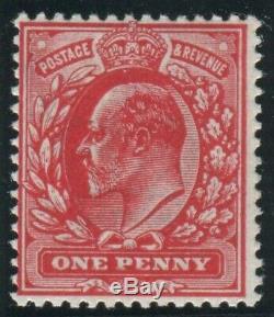 Sg 220 Spec M5 Var 1d Intense Bright Scarlet. A superb unmounted mint example