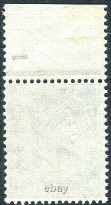 Sg 422a 2½d Blue NO WATERMARK. A superb unmounted mint top marginal example