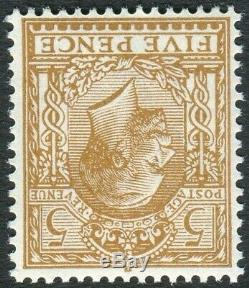 Sg 425wi 5d Brown INVERTED WATERMARK. A superb unmounted mint example