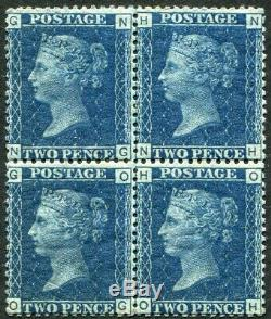 Sg 47 2d Blue Plate 15. A superb lightly mounted mint block of 4 (2 unmounted)
