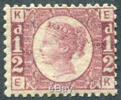 Sg 48 ½d Rose Plate 9. A superb Post Office fresh unmounted mint example