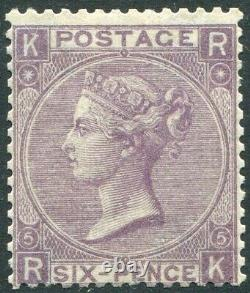 Sg 97 6d Lilac Plate 5. A superb unmounted mint example