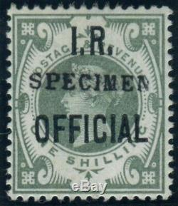 Sg O15s 1/- Green OVPt I. R. OFFICIAL. A superb PO fresh unmounted mint example